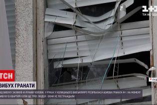 Новости Украины: в Луцке от взрыва гранаты погиб 41-летний мужчина