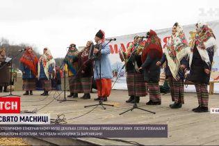"""Новини України: карантин не завадив відгуляти Масницю у """"Пирогові"""""""