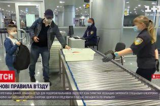 Новости мира: Турция обновила правила въезда для иностранцев