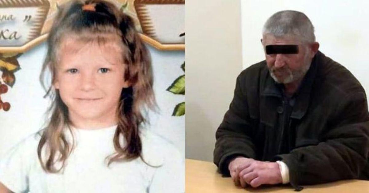 Вбивство Марійки Борисової: шокувальні подробиці з минулого підозрюваного