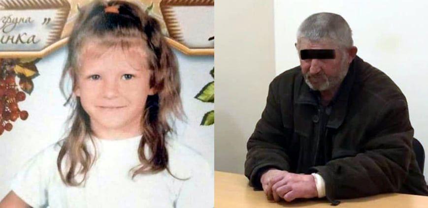 Вбивство Марійки Борисової: все, що відомо про підозрюваного та моторошне  вбивство - Укрaїнa - TCH.ua