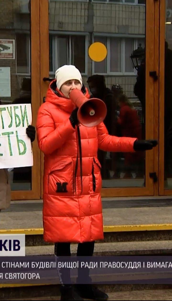 Новини України: зоозахисники вимагають звільнити суддю, яка виправдала догхантера Святогора