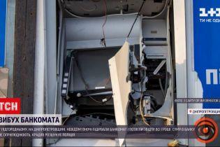 Новости Украины: в Днепропетровской области воры взорвали банкомат