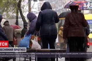 Новини України: синоптики прогнозують сніг та морози в найближчий час