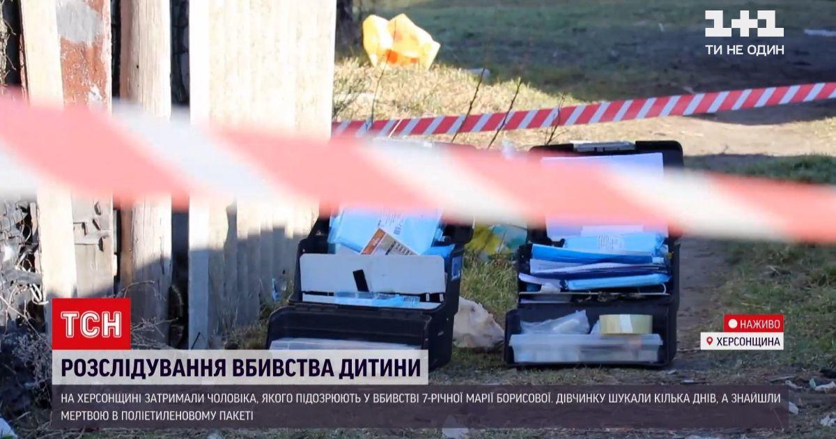 """""""Розірвемо, однозначно"""": що говорять про підозрюваного у вбивстві Марії Борисової у рідному селі"""