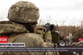 Новини з фронту: штаб ООС повідомив про прицільні обстріли українських позицій