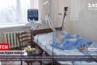 Новини України: хлопчик з Вінницької області, який перехворів COVID-19, знов у тяжкому стані
