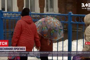 Новини України: наприкінці березня в регіонах потеплішає
