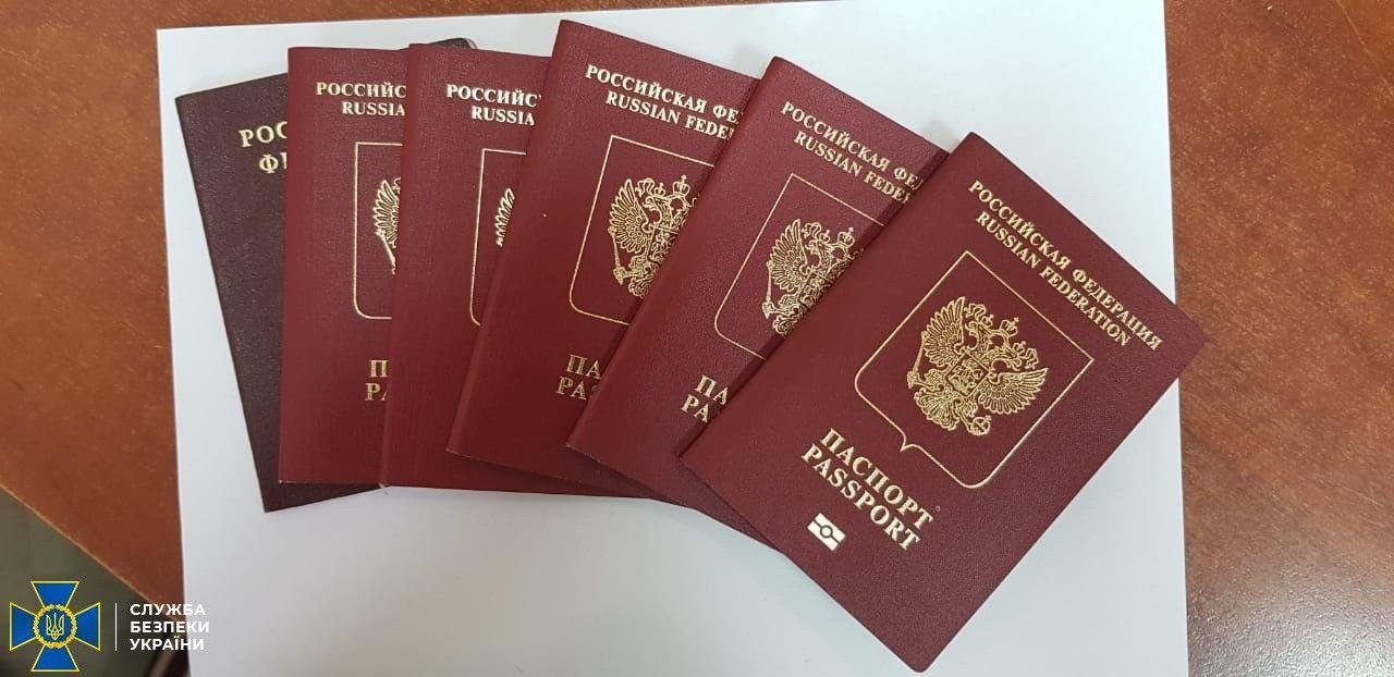 угорщина,паспорти