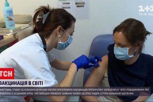 """Новини світу: Німеччина призупинила використання вакцини """"АстраЗенека"""""""