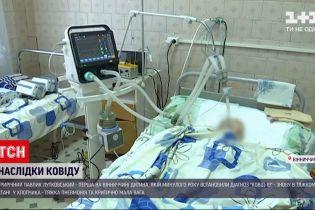 Новини України: 3-річний хлопчик, який перехворів коронавірусом, нині перебуває в комі