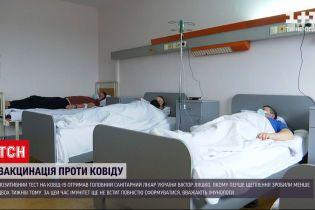 Новости Украины: иммунолог-практик объяснил, почему привитый человек может заразиться коронавирусос