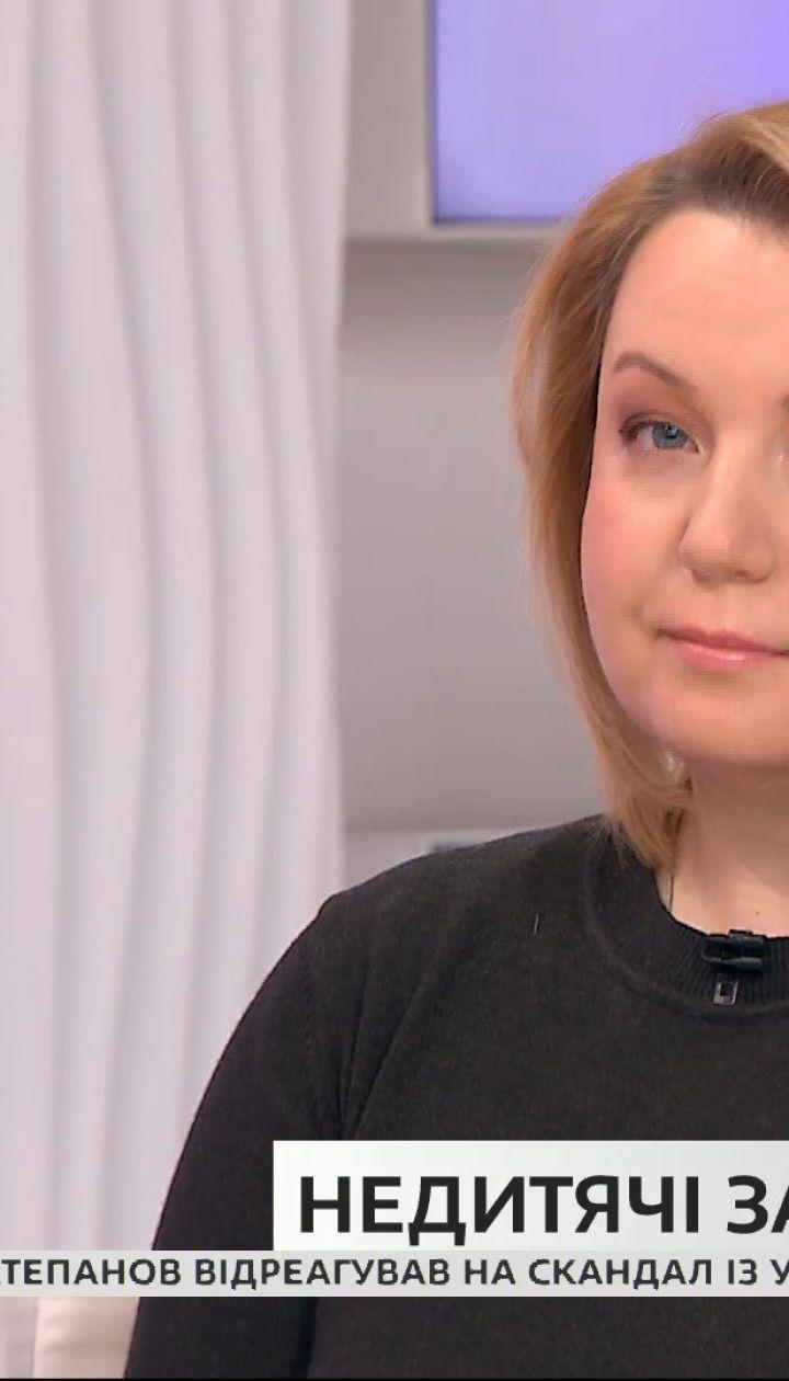 Ольга Протасова: чим раннє дорослішання небезпечне для дитини