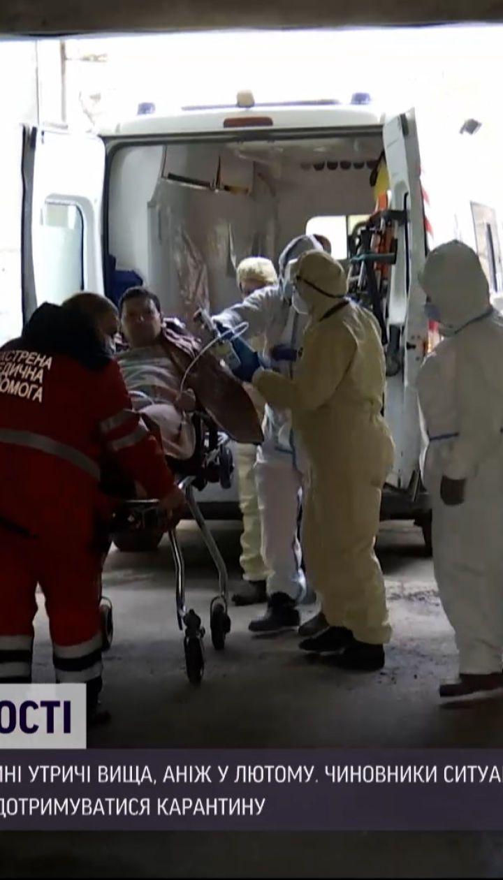 Коронавирус в Украине: в Харьковской области вспышка заболеваемости, реанимации переполнены