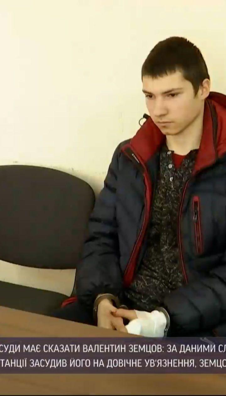 Новости Украины: в суде Днепра решают судьбу парня, который три года назад порезал соседскую семью