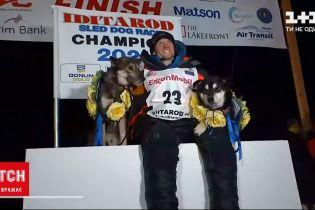 Новини світу: на Алясці завершилися змагання на собачих упряжках