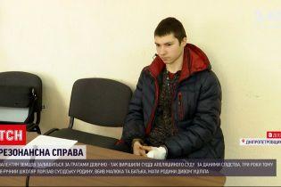 Новости Украины: парня, который порезал соседскую семью, суд Днепра оставил за решеткой пожизненно