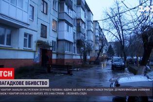 Новости Украины: в Житомирской квартире нашли застреленным 39-летнего мужчину