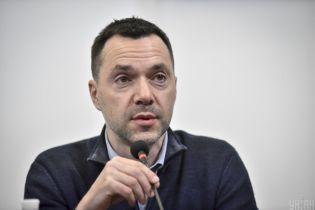 Войска РФ вернутся к границам с Украиной: Арестович назвал сроки