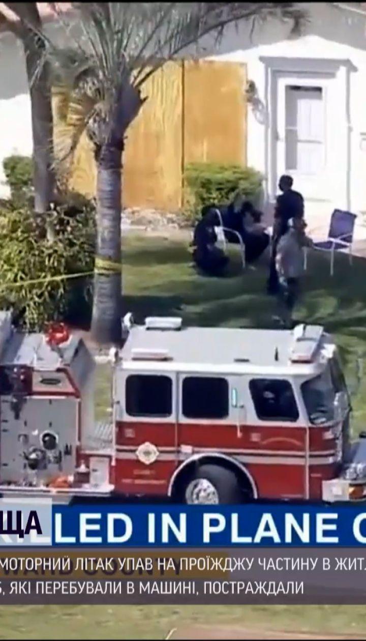 Новини світу: у США легкомоторний літак розбився об проїжджу частину – двоє людей загинуло
