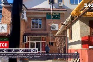 Новости Украины: в Сумах двое парней изобретательно пытались украсть телевизор