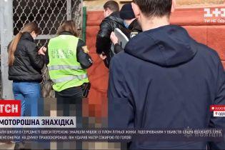 Новости Украины: в центре Одессы нашли мешок с трупом пенсионерки
