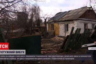 Новости Украины: в пригороде столицы произошел взрыв