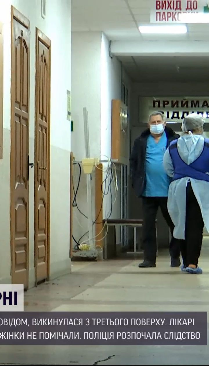 Новини України: чи міг COVID-19 спровокувати самогубство медсестри у Львівській області
