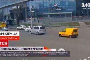 Новости Украины: в Киеве разыскивают курьера доставки, который нарушил ПДД на мотороллере