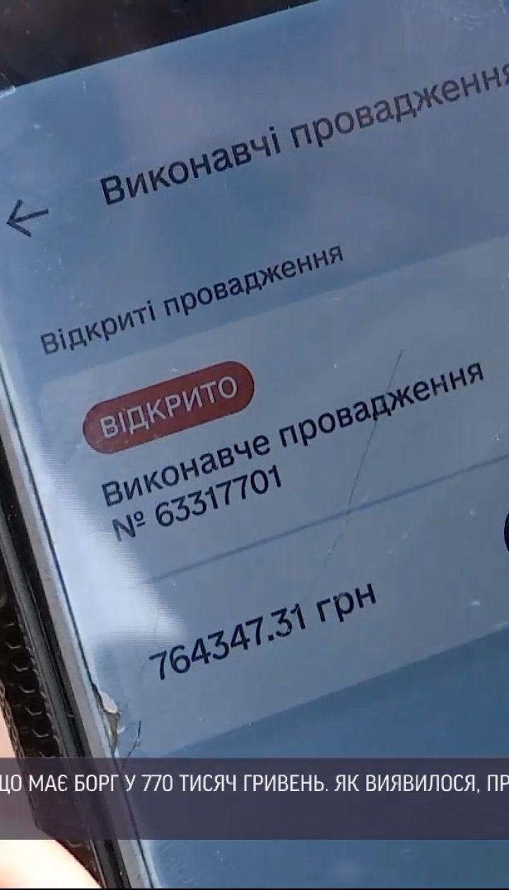 Новини України: як дізнатися, що ви потрапили до реєстру боржників