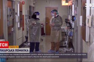 Новости Украины: как уберечь себя от фатальной врачебной ошибки