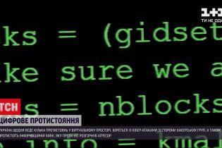 Новости Украины: как не стать жертвой информационной войны со стороны России