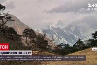 Новости мира: на Эвересте открывают туристический сезон