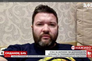 Влад Антонов про нові штрафи за порушення правил дорожнього руху