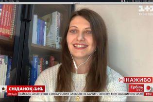 Украинка о том, как попала в Ирак и какие традиции поразили ее больше всего