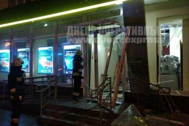 У Дніпрі невідомі підірвали банкомат і забрали касети з грошима