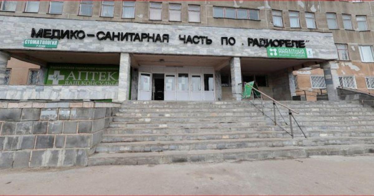 В Харькове выставили на аукцион здание поликлиники: что будет с персоналом и жителями, которые там обслуживаются