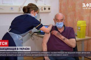 Новини України: перший пацієнт отримав повторне щеплення від коронавірусу