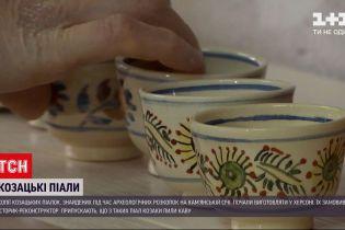 Новини України: у Херсоні почали виготовляти копії козацьких піалок