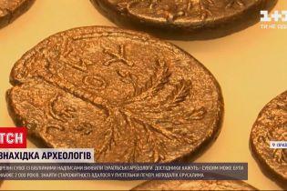 Новини світу: неподалік Єрусалима археологи виявили древні сувої із біблійними надписами