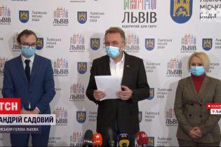 Новости Украины: во Львове не дождались решения Кабмина и ввели локдаун