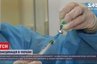 Новости Украины: первый пациент получил повторную прививку от COVID-19