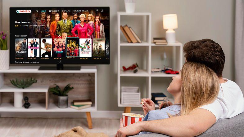 Свит ТВ реклама 3