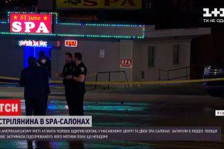 Новости мира: в США мужчина расстрелял людей в нескольких спа-салонах