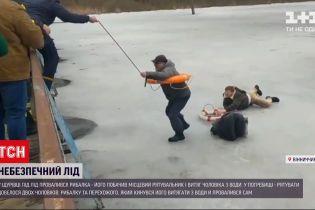 Новости Украины: в Винницкой области рыбаков спасали из-под льда