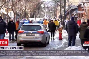 Новости мира: в Польше погиб украинец после жестокого избиения
