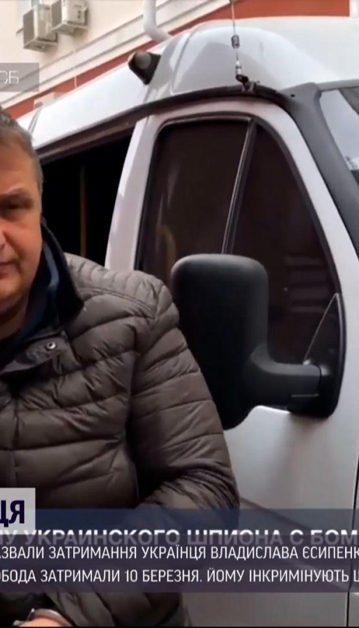 Новини України: затриманого в Криму журналіста звинувачують в шпигунстві для українських спецслужб