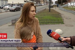 Новини України: мати 8-річної дівчинки не бачить сороміцького у відвертих фото доньки з 13-річним хлопцем