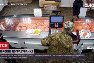 Новости Украины: в Сумской области военный совершил вооруженное ограбление магазина