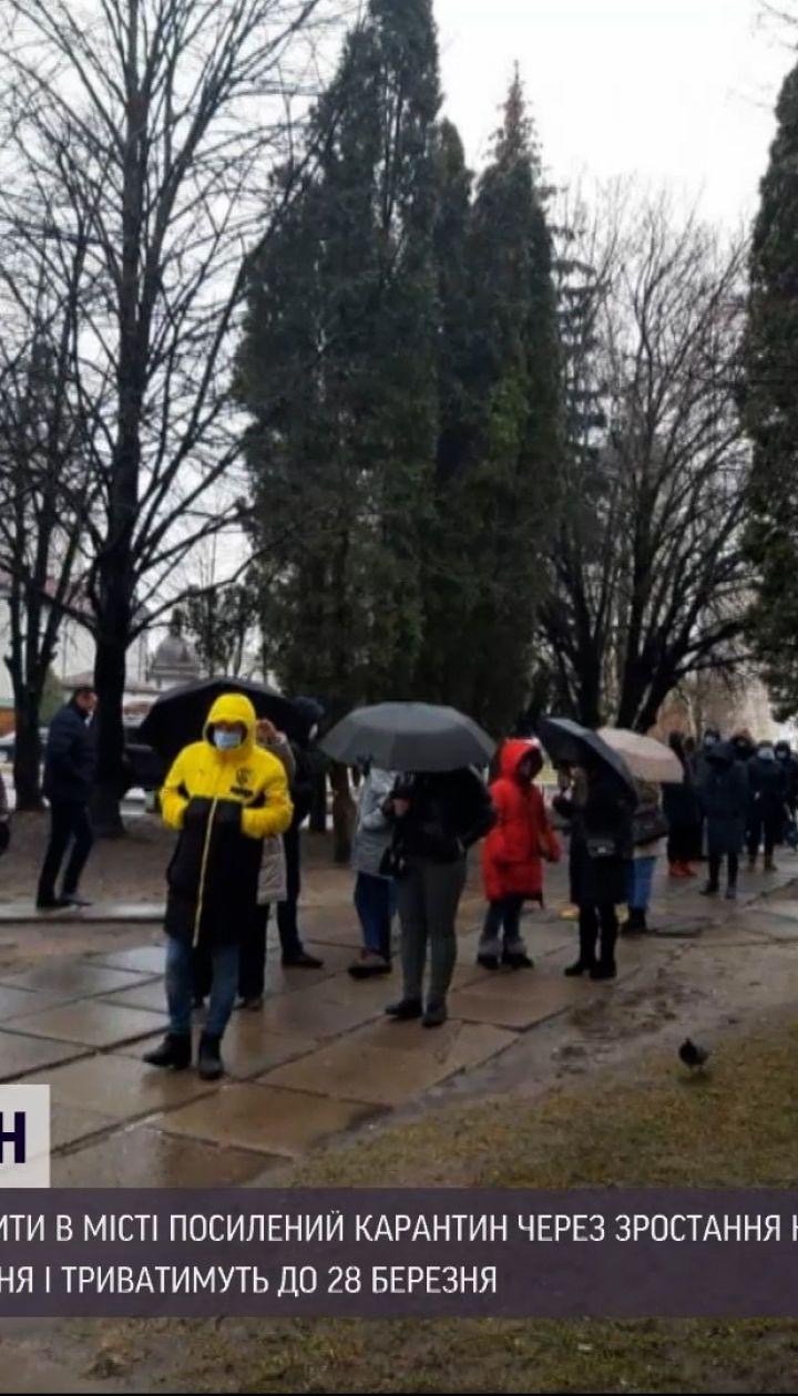Новини України: у Львові люди годинами стояли під дощем, аби зробити безкоштовний тест на COVID-19